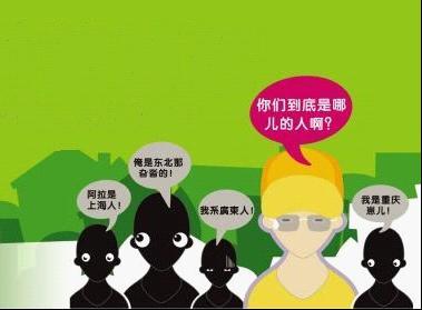 【今日话题】遇不会讲普通话的顾客怎么办?