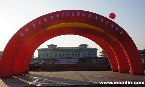 宿迁运河金陵大饭店11月27日正式开业