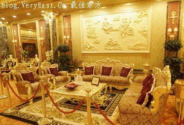 和你去香港看3吨足金建造的黄金屋[图]