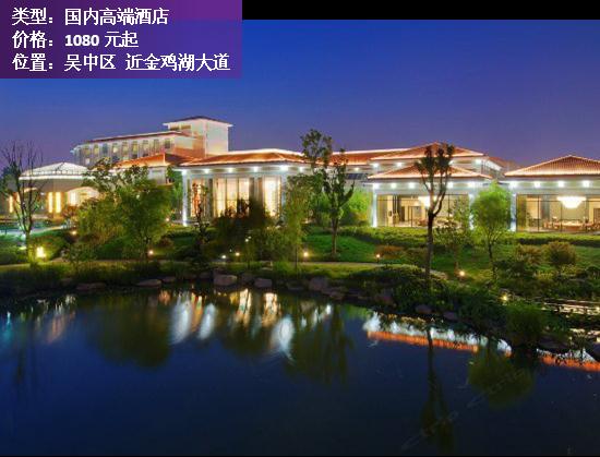 top6 苏州金鸡湖大酒店