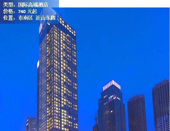 酒店精选|1月青岛top10酒店