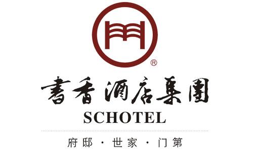 书香酒店继续稳居精品酒店品牌榜单前列