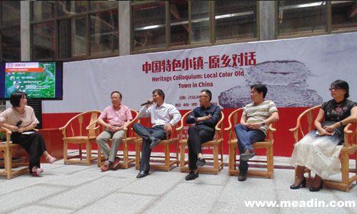 惠州李艺_中国特色小镇-原乡对话论坛正式举行