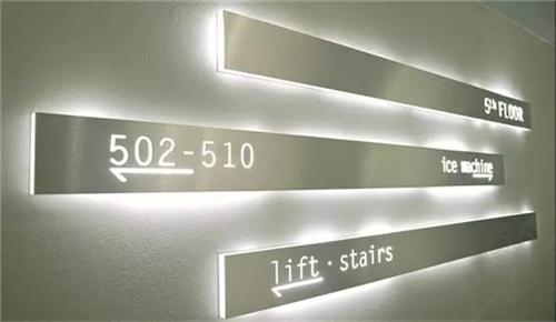 酒店门牌号这样设计 保证客人一眼记住!