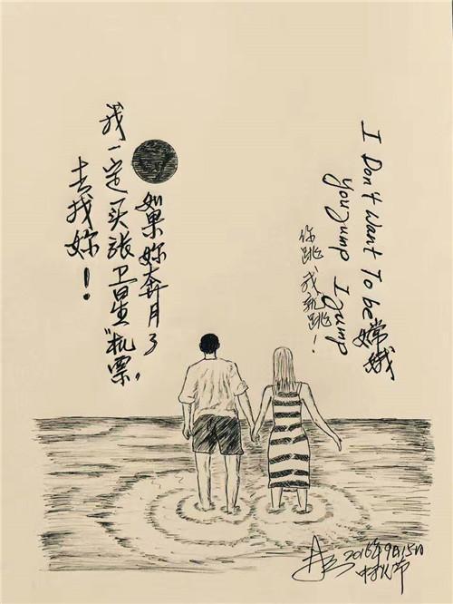 老林圆珠笔画 :中秋节
