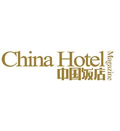 《中国饭店》专栏