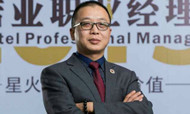 先之IHMA广州分会会长采访录——张仰昌