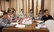 蝶来酒店集团后备中高层管理人员培训班正式开班