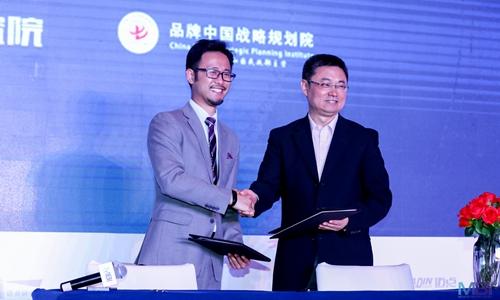 东方网升与品牌中国战略规划院战略合作 联手打造行业品牌生态系统