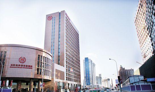 喜来登酒店品牌正式登陆天津滨海新区