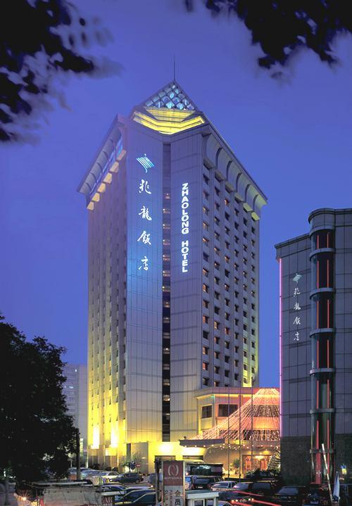 北京五星级酒店组图大全(一)