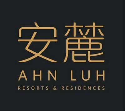 安麓—中国的奢侈品酒店品牌诞生