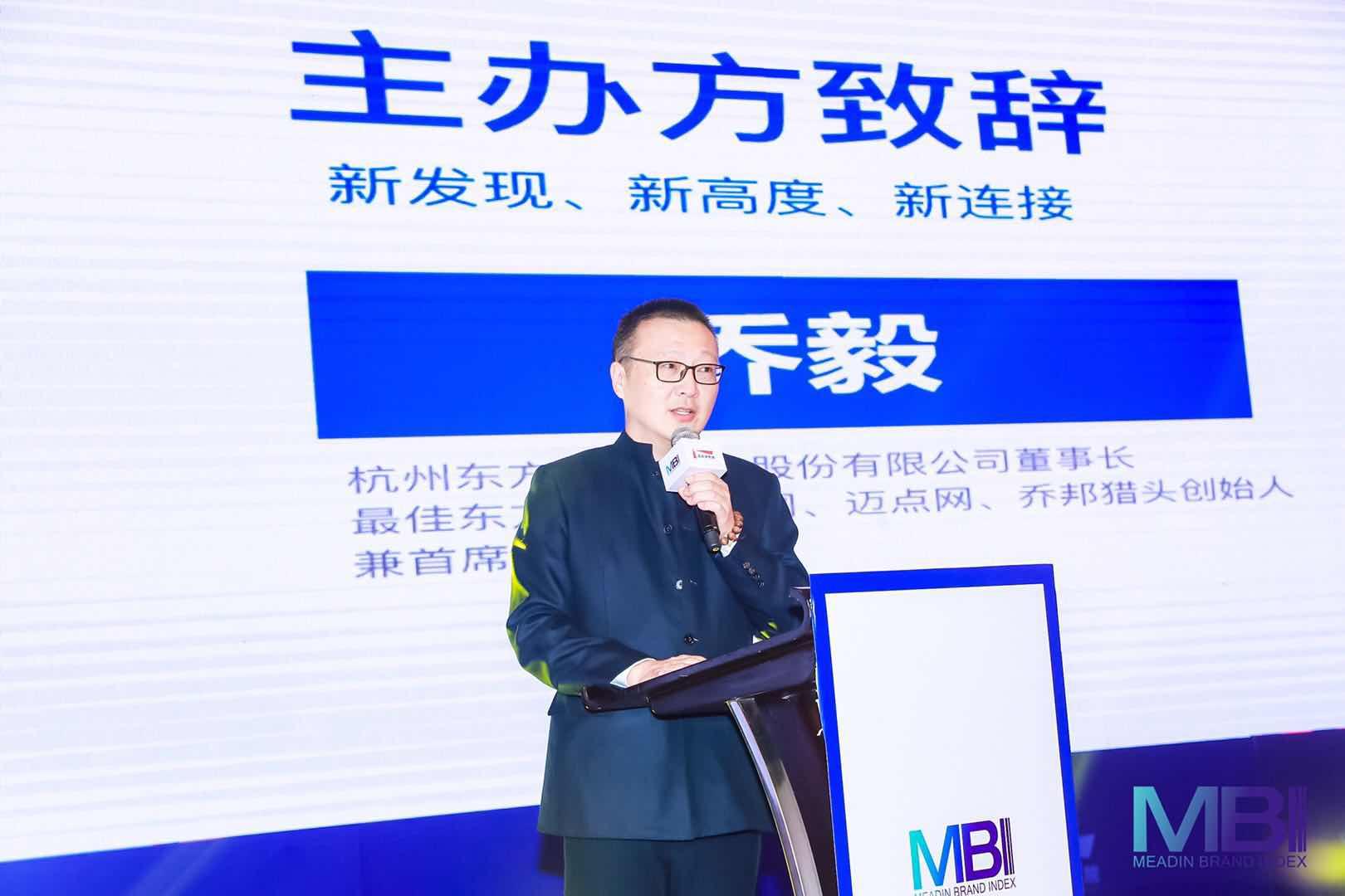 """东方网升董事长乔毅:新生力量崛起 行业""""进化""""永不会停止"""
