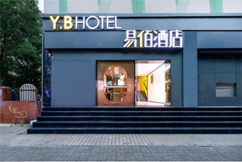 易佰酒店从1.0版到6.0版,用专业和深耕服务单体老酒店