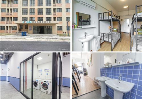 支援武汉 乐璟创新谷生活社区300间宿舍24小时改建成专属隔离房