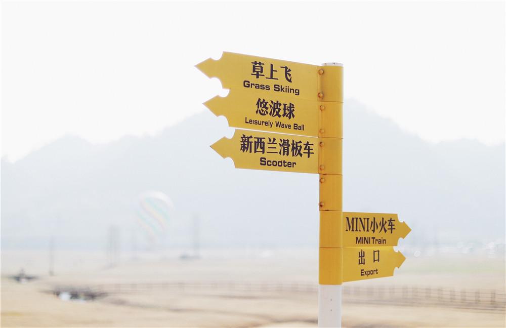 中国主题公园研究院:我国过半的主题公园实现盈利