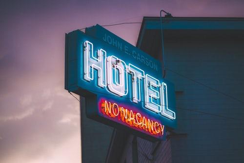 中国酒店业 未来已来!