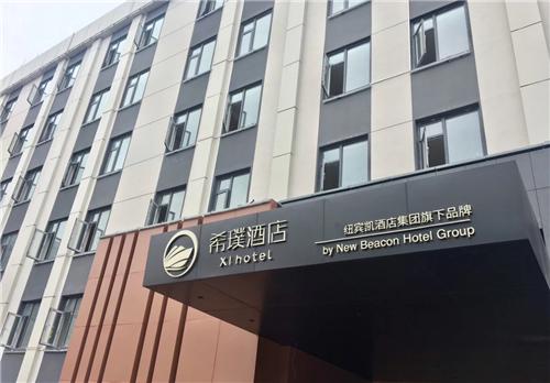 武汉纽宾凯酒店管理有限公司2019上半年业绩同比提升