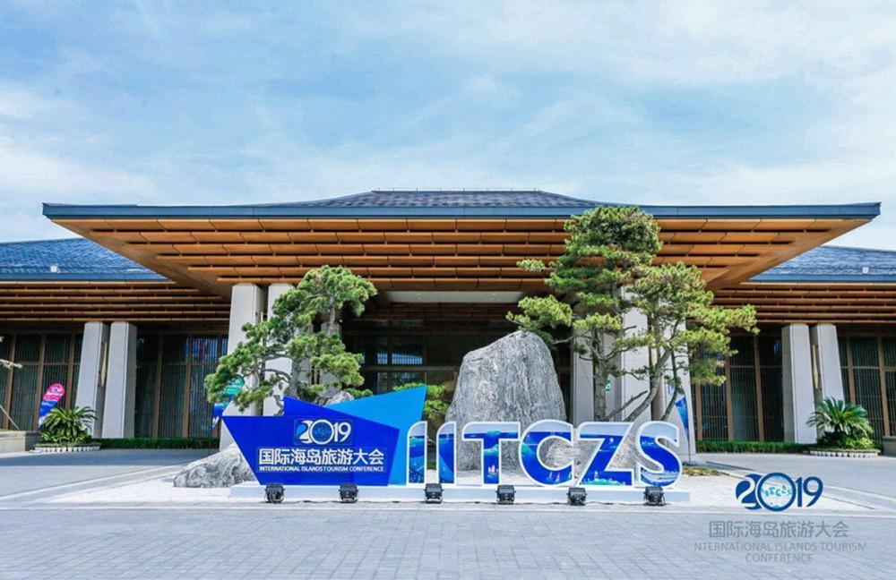 浙江海岛大花园建设规划发布2025年建成10大海岛公园