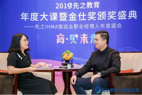 """""""最受喜爱讲师""""刘海:在批评与自我批评中成长,精耕中小型酒店的教育培训"""