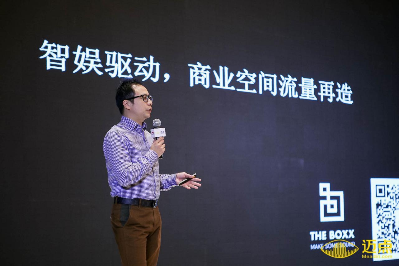 皇土土:媒體+新零售+數字化 流量能改造商業空間嗎?