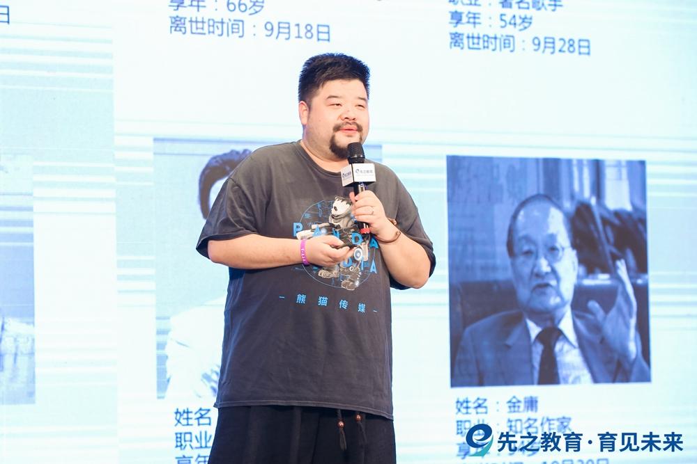"""熊猫传媒申晨:""""带着镣铐跳舞""""的内容营销要做到10件事"""