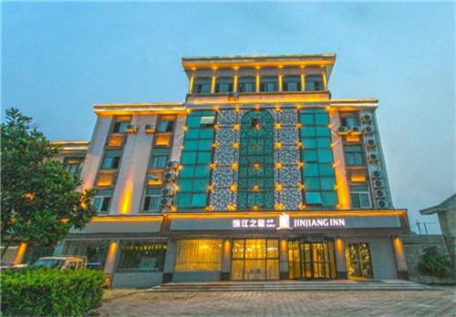 新店速递丨锦江之星品尚吴江平望汽车站酒店开业