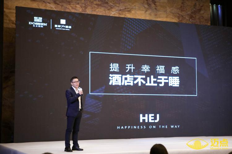 """宜尚PLUS张俊锋:酒店不止于睡 用""""幸福感""""留住客人的5大优势"""