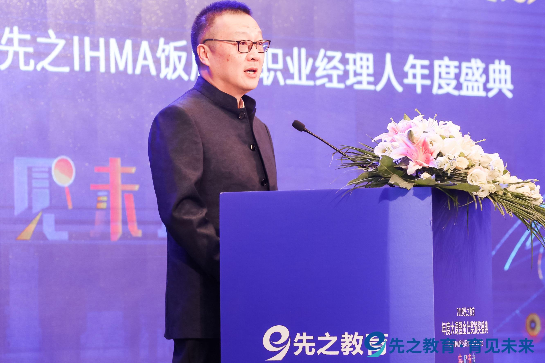 东方网升董事长乔毅: 先之先行 助力酒店业自我革新与价值提升