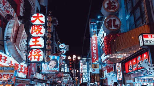 上海市文旅局今天首次对105家文旅场所进行夜间开放