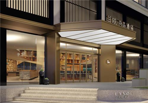 兰欧·尚品:城市商旅会客厅的新标识