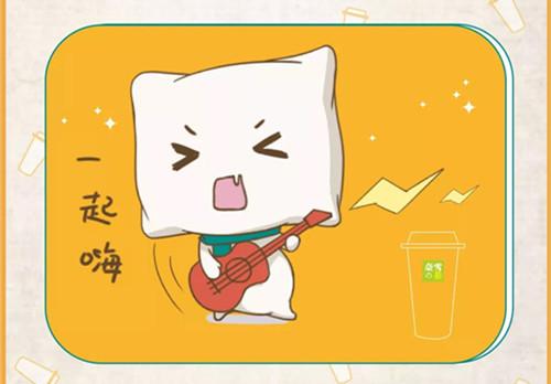 碧家福利:快醒醒,天上掉对象了!还送你奈雪の茶200元联名礼品卡!