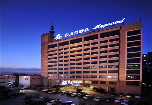 白玉兰酒店日照再添新成员 全国开业酒店达70家