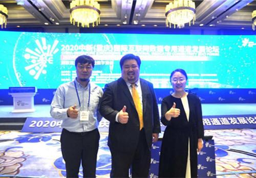 重庆市大数据发展局、霍KING、华为等共同探索中国、新加坡产业新发展