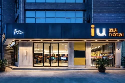 为年轻而生,IU酒店社交新模式,开辟翻牌极致投资性价比