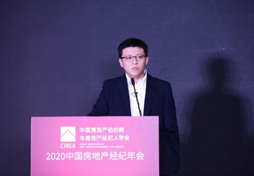 蛋壳公寓联合创始人崔岩出席2020中国房地产经纪年会 谈后疫情时代及大变局下的住房租赁企业发展
