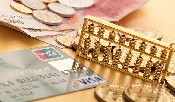酒店技术服务商Apaleo获450万欧元A轮融资
