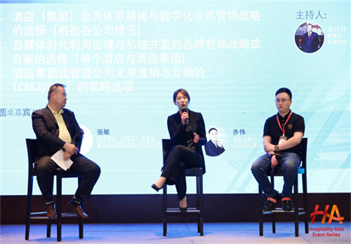 酒店集团数字化赋能 维也纳国际与凯里亚德品牌亮相重磅亚太峰会