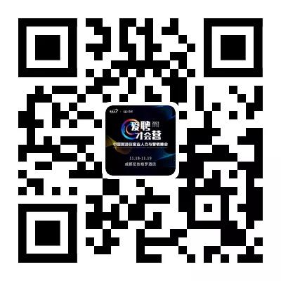 微信图片_20210903120148.jpg