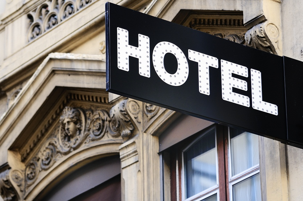 安徽首家五星级酒店倒闭