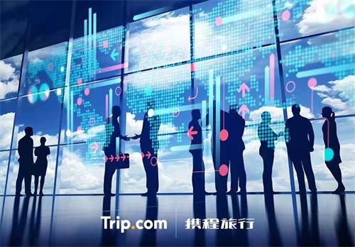 開啟酒店OTA預定體驗新時代:攜程推動酒店行業智慧化升級