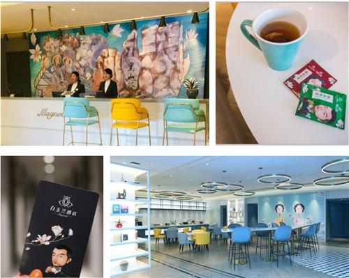 双城汇,锦江之星公司旗下白玉兰酒店重庆、成都两城又添新成员