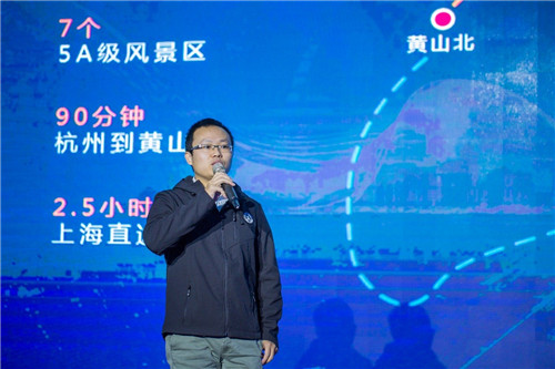 携程发布《2018中国高铁游酒店白皮书》 游客最关注酒店位置