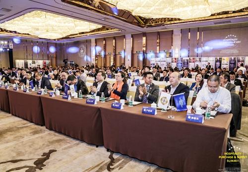 2018中国饭店业品牌价值榜峰会盛大开幕