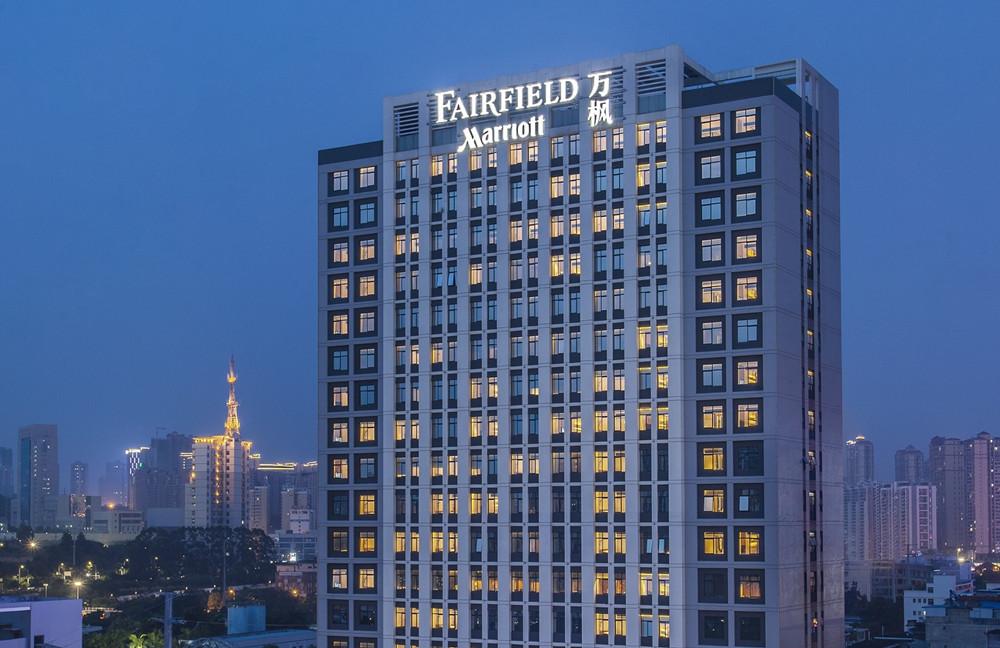 万豪国际旗下 万枫品牌全球第1000家酒店亮相