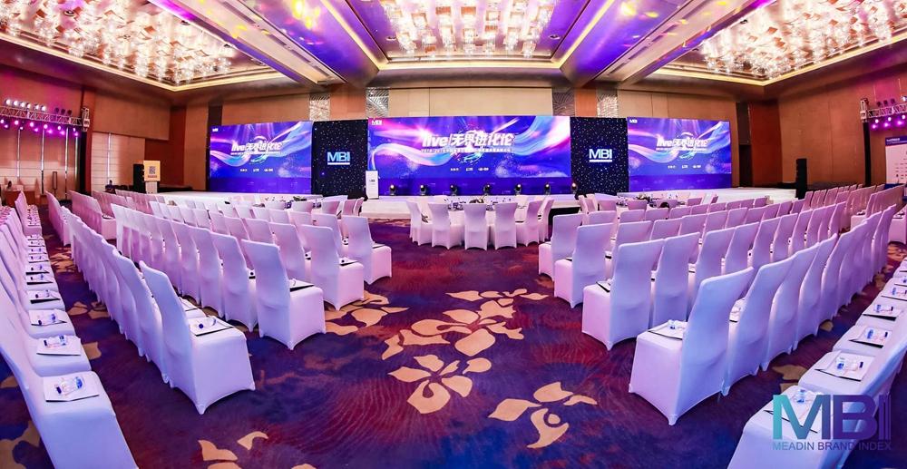 2018-2019旅游住宿业MBI颁奖盛典暨高峰论坛6月25日在京开幕