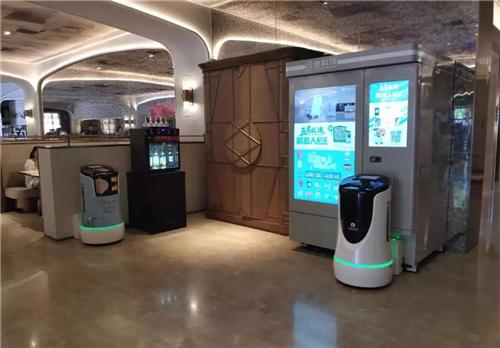 """大势所趋、价值凸显——上海酒店取消""""六小件"""",机器人""""降本提效""""显真功!"""