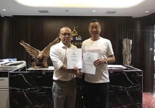 瑞尔酒店集团联手温州星空之城投资12亿打造异国印象假日酒店