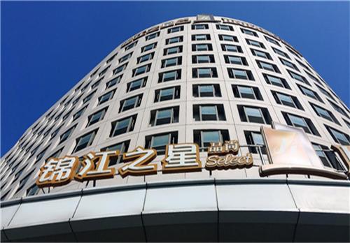 """锦江之星""""零压房""""开辟酒店营收新玩法"""