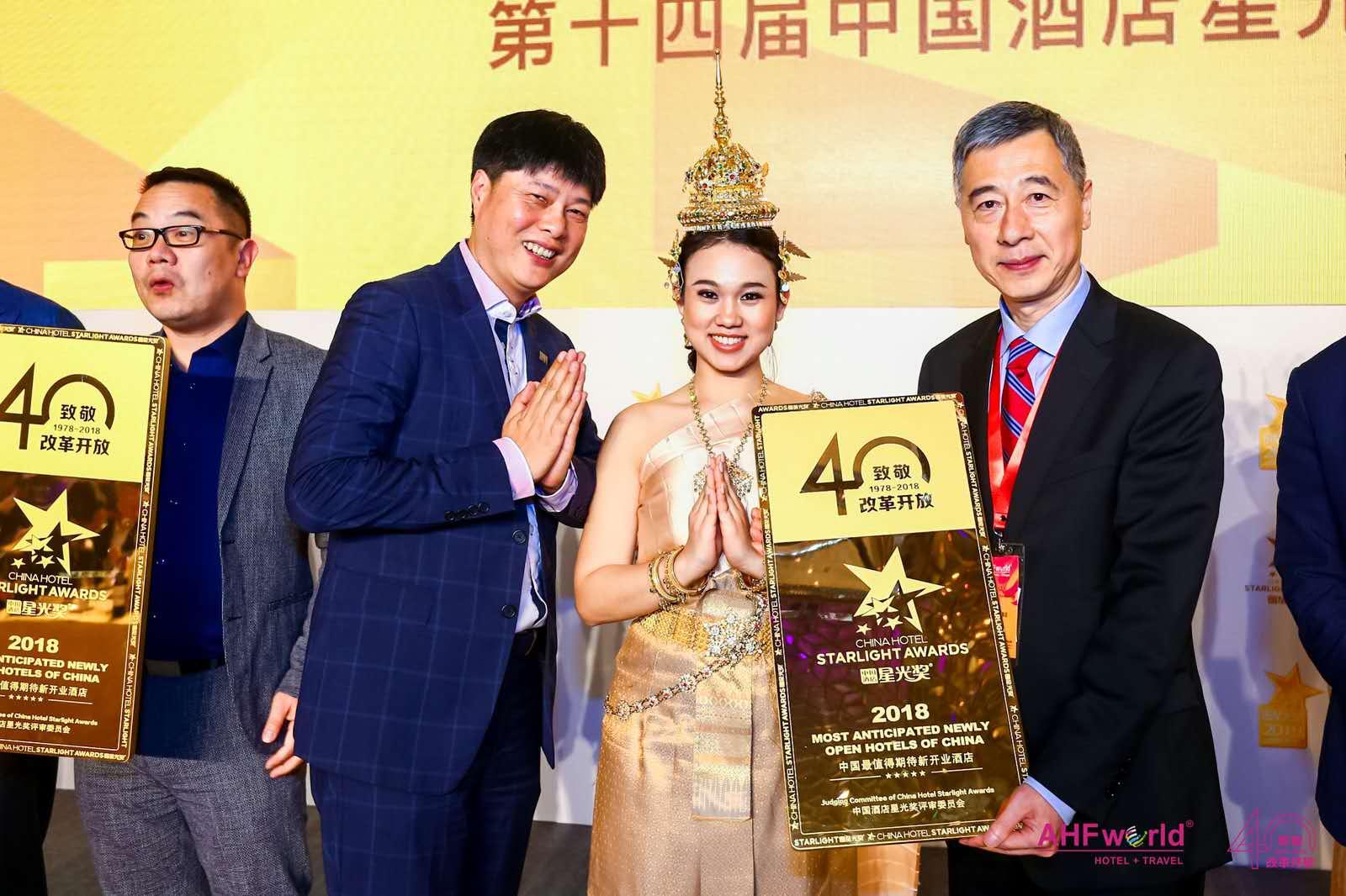 第十四届中国酒店星光奖获奖榜单公告